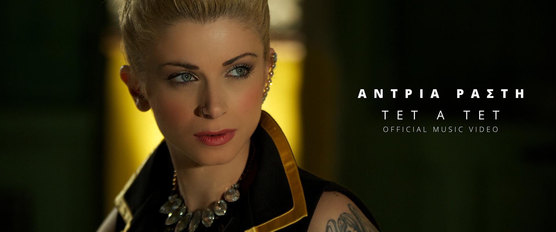 Andria-Rasti---Tet-a-tet