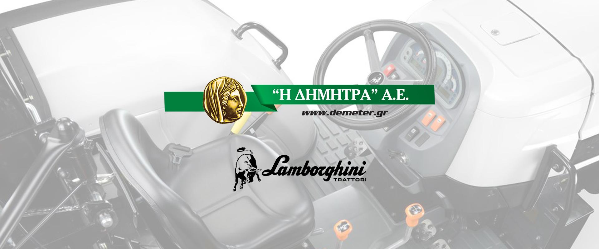 demeter-lamborghini-trattori-trakter-promo-corporate-video